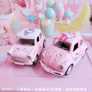 qqee05 可愛卡通滿299 發貨可愛軟萌粉色合金小汽車少女心桌面擺件玩具復古巴士