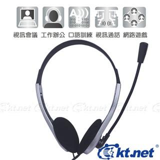 HP11 頭戴式耳機麥克風銀黑色頭戴式輕便耳機麥克風可調式線控180 度耳麥可攜式全指向視
