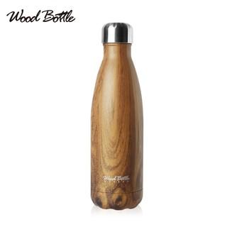 最後 ➽~Wood Bottle ~304 不鏽鋼大地系列木紋保冰溫隨身杯