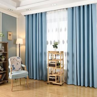 天藍棉麻窗簾布料純素色簡約半遮光成品定制落地飄窗簾紗客廳臥室