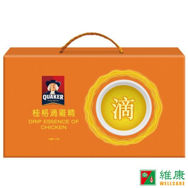[限時促銷] 桂格 滴雞精盒裝 9包入 (每包52ml) 運費免 維康禮盒 715