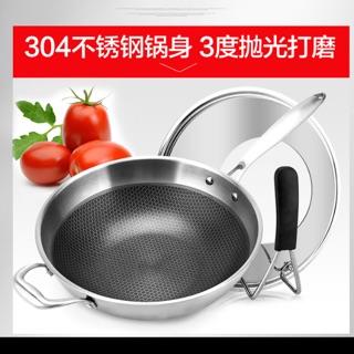 304不鏽鋼無塗層炒鍋