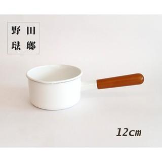 日本製【野田琺瑯】POCHIKA 牛奶鍋12CM