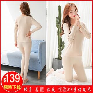 fensiqing 塑身衣37 度恆溫超薄款保暖内衣女發熱纖維塑身衣保暖衣塑身塑身衣塑身衣褲長褲黑