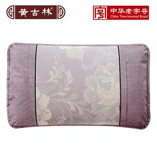 黃古林夏季涼席枕套冰麗枕頭套夏天單人冰絲軟枕芯套加厚不含芯