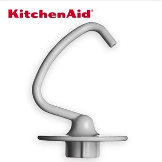 【KitchenAid】麵團鉤 (ksm150適用) 鉤子 勾狀 麵糰 攪拌器