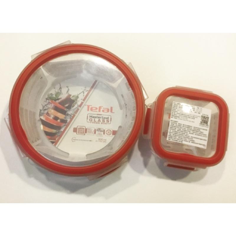 【Tefal 特福】德國EMSA原裝無縫膠圈防漏 玻璃保鮮盒- 600ml圓形/200ml正方形 微波 烤箱 全新未使用