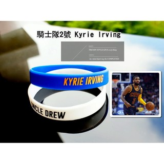 BANG NBA手環 STEPHEN CURRY KOBE 兩條一組 I CAN DO ALL THINGS 勇士隊 曼巴【A11】