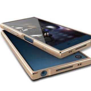 SONY XA1 手機殼 金屬邊框 鋁合金 金屬框 全新!