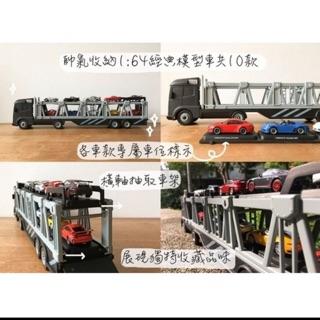 現貨 7-11 保時捷 模型車十台一組 拖吊車展示盒