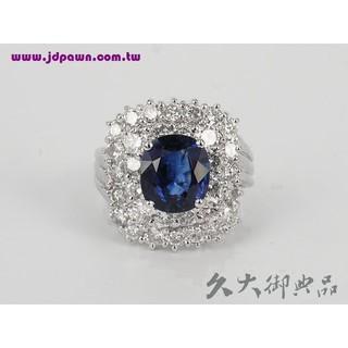 久大御典品 H24899 GRS天然藍寶石戒指3.42克拉 皇家藍/錫蘭產附雙證書 女戒 愛情浪漫生日禮物經典造型設計款