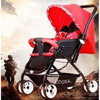 嬰兒推車輕便可坐可躺兒童寶寶推車傘車超輕便折疊四輪避震嬰兒車 %23238
