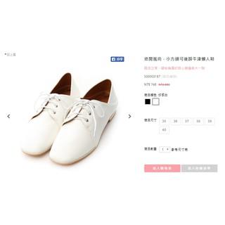 D+AF 悠閒風尚.小方頭可後踩牛津懶人鞋 白色 40號