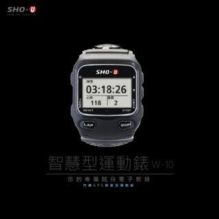 @衝評價@SHO-U W-10 智慧型手錶/運動錶W10,似Garmin /running/bryton/三鐵錶/跑步