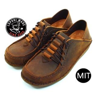 老船長-真皮休閒鞋(39~44號)(咖啡色)(台灣製造)【7965】