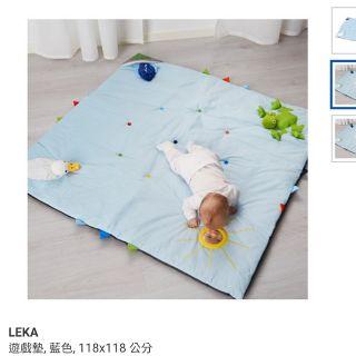 Ikea遊戲墊 爬行墊