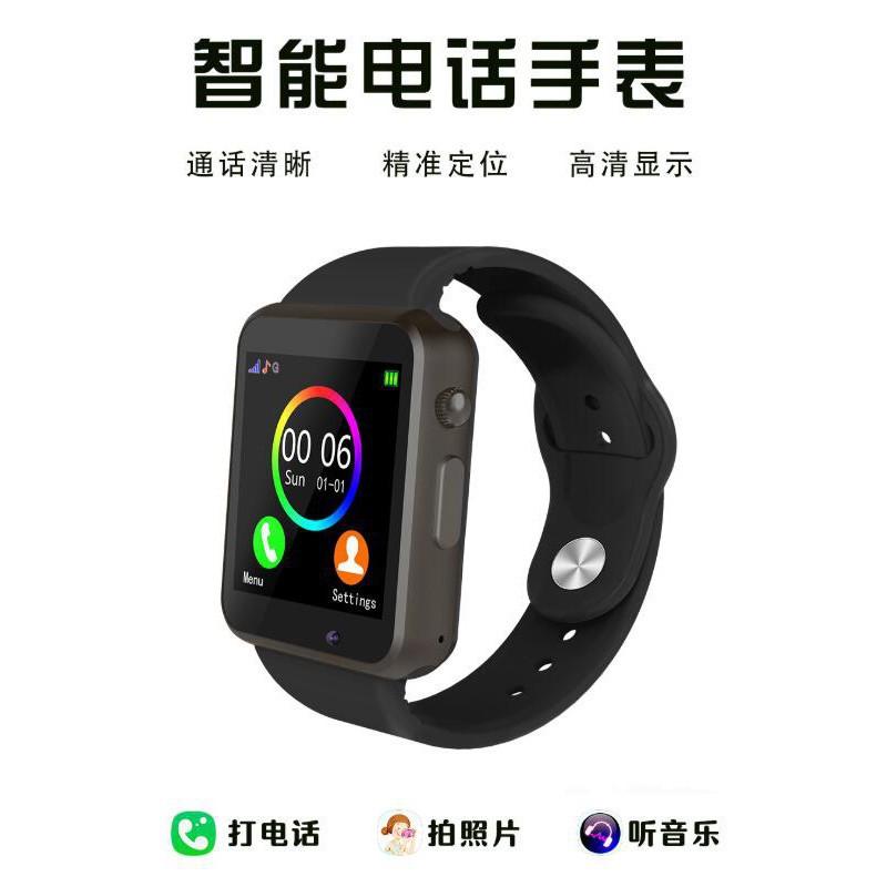 (現貨)A1智慧腕錶 智能手錶 智慧手錶 插卡拍照智慧手錶 微信藍牙穿戴 智慧手環 智能手錶 運動手錶