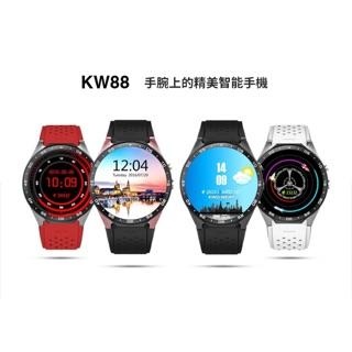 KW88智能手錶