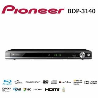 評價限定 現貨當日出 Pioneer 先鋒牌 BDP-3140 藍光播放器 DVD 支援 USB