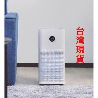 免運-小米空氣清淨機3 米家空氣清淨機3 小米空氣淨化器3 小米空氣清淨器 空氣淨化器 空氣清淨機