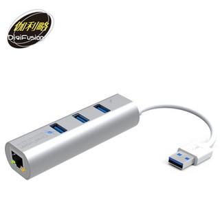 伽利略U3-GL01A USB3.0網卡+HUB