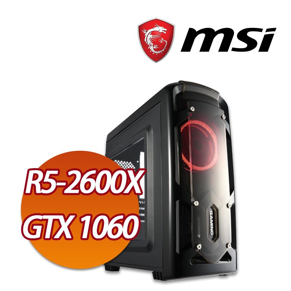 微星B350【利艾斯】(AMD R5-2600X/GTX1060/120G SSD+1TB HDD/8G/550W銅牌)
