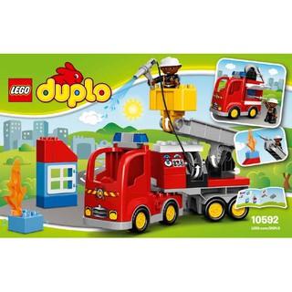 [晴朗家玩具館] LEGO樂高[正版] 得寶系列 - 10592 得寶消防車套裝