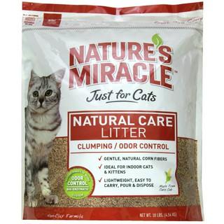 ¥好又多寵物超市¥美國8in1 自然奇蹟凝結型玉米砂