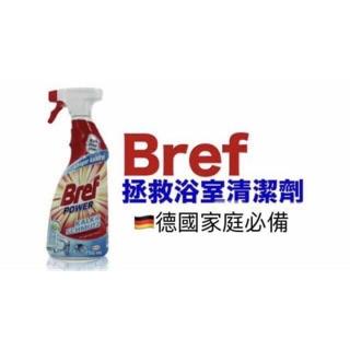 Bref 浴室救星750ml/大容量/重症專用~浴室清潔劑