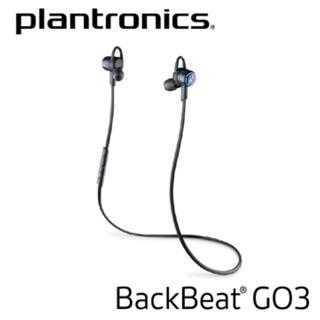 全新  繽特力 Plantronics BackBeat GO3 藍牙耳機 單寧藍