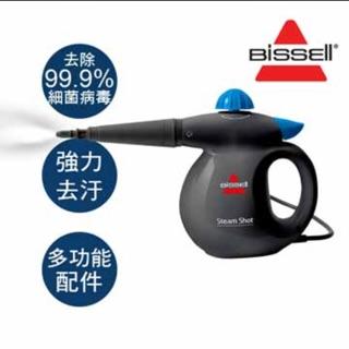 美國 Bissell 必勝 多功能蒸氣熨斗清潔機2635U