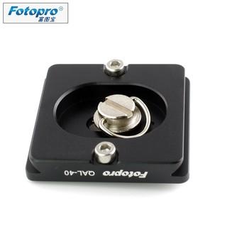 我愛買%23Fotopro通用型QAL-50快拆板(Arca夾座1/4螺絲)QUICK標準三腳架雲台快裝板