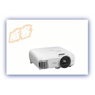 含稅 Epson EH-TW5400 頂級 Full HD精緻畫質家庭劇院投影機 台灣公司貨