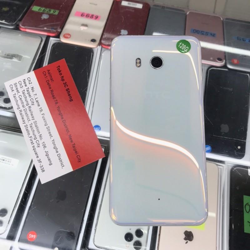 二手HTC U11 128G