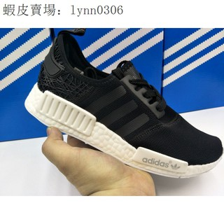 愛迪達NMD Adidas Originals NMD boost 男女休閒鞋
