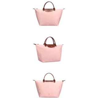 Longchamp 春新色玫瑰粉 短提把M 附紙袋