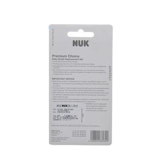 NUK寬口奶瓶配件 寬口奶瓶蓋+旋蓋+密封蓋組件   顏色隨機發