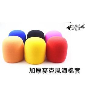麥克風海綿套 麥克風套 網路K歌 可用於 KD-08S KD08S 藍芽無線麥克風