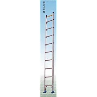 頂級滿焊! 耐重200 鋁合金單梯   鋁梯 單梯 4尺 5尺 6尺 7尺 8尺 9尺 10尺 台灣製