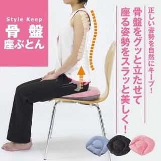日本代購 MARNA 骨盆 矯正 坐墊 椅墊 坐姿