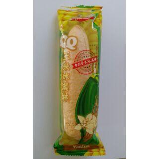 QQ玉米冰淇淋