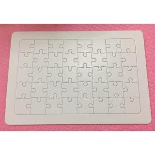 手作DIY材料彩繪空白拼圖A4尺寸40片