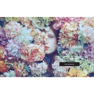 Sabé Masson香氛膏 固態香水