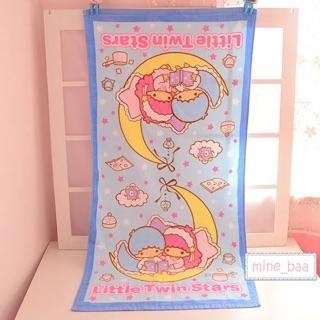 雙子星 kikilala 浴巾 毛巾