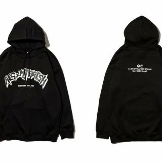 AES X MJF Pullover