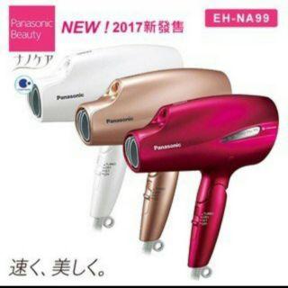 Panasonic NA99 現貨 日本帶回