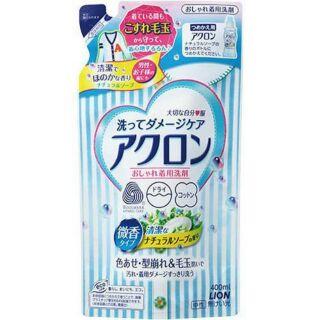 日本 LION Acron 防縮洗衣精 補充包400ml(微香藍)