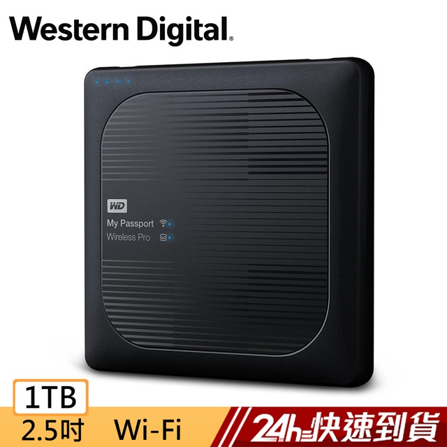 WD My Passport Wireless Pro 1TB Wi-Fi 行動硬碟 蝦皮24h