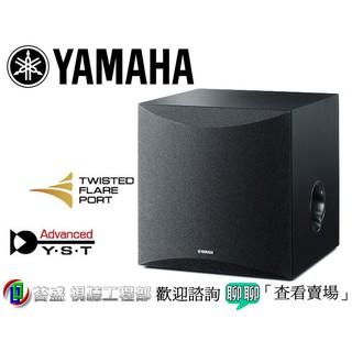 視聽工程部 Yamaha 山葉 NS-SW050 超重低音喇叭 公司貨 另有 YST-FSW150 NS-SW300