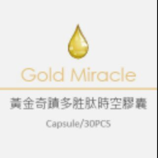 Gold Miracle